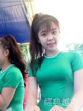 越南新娘照片